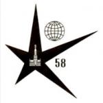 1958 Wereldtentoonstelling